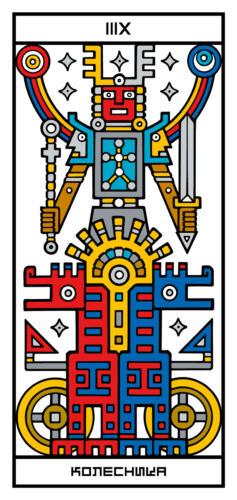 RGB-CARD-07
