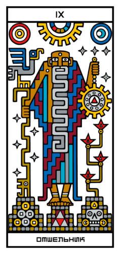 RGB-CARD-09