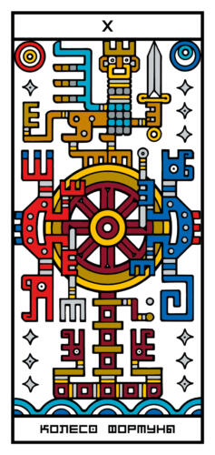 RGB-CARD-10