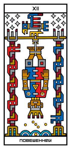 RGB-CARD-12