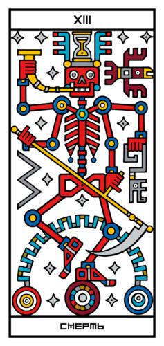 RGB-CARD-13