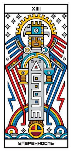 RGB-CARD-14