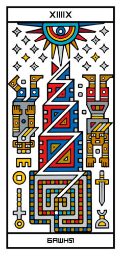 RGB-CARD-16