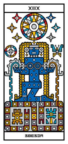 RGB-CARD-17