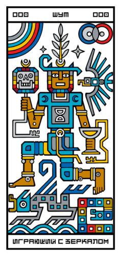 RGB-CARD-23