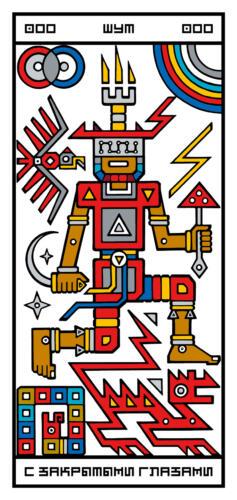 RGB-CARD-24