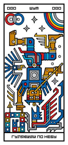 RGB-CARD-25