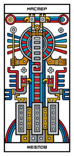 RGB-CARD-26