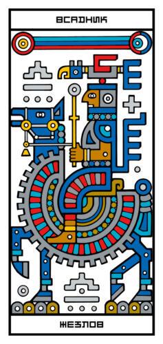 RGB-CARD-28