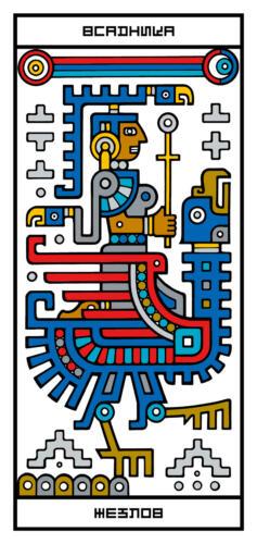 RGB-CARD-29
