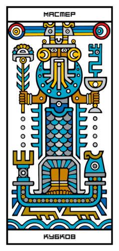 RGB-CARD-32