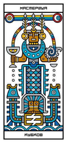 RGB-CARD-33