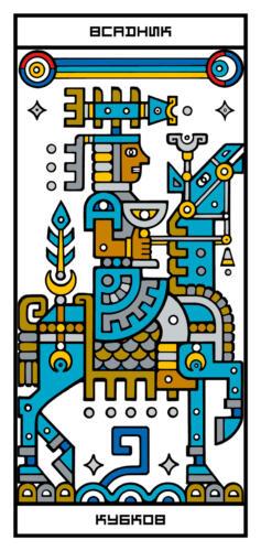 RGB-CARD-34
