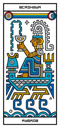 RGB-CARD-35