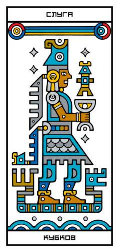 RGB-CARD-36