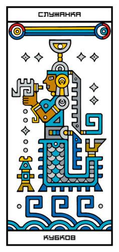 RGB-CARD-37