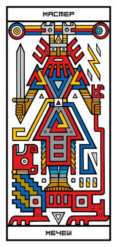 RGB-CARD-38
