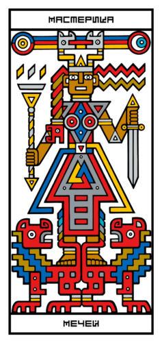 RGB-CARD-39