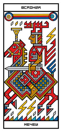 RGB-CARD-40