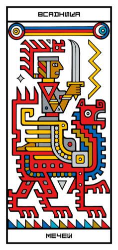 RGB-CARD-41