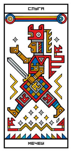 RGB-CARD-42
