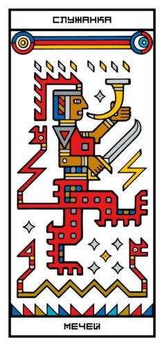 RGB-CARD-43