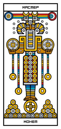 RGB-CARD-44