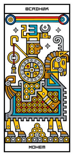 RGB-CARD-46