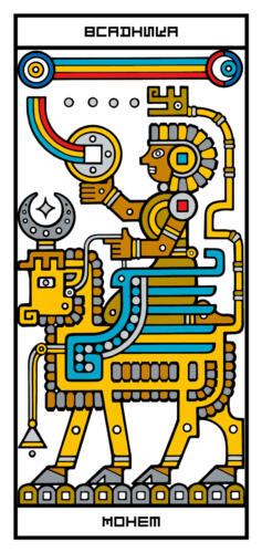 RGB-CARD-47