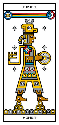 RGB-CARD-48