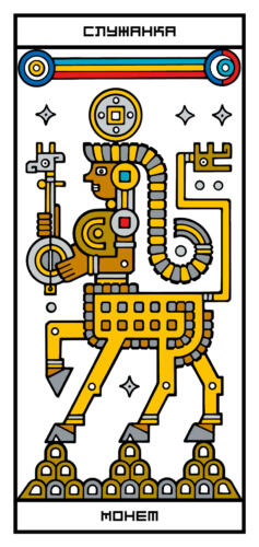 RGB-CARD-49