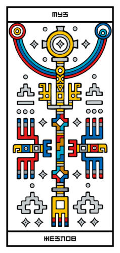 RGB-CARD-51