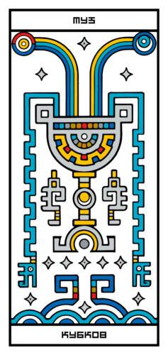 RGB-CARD-61