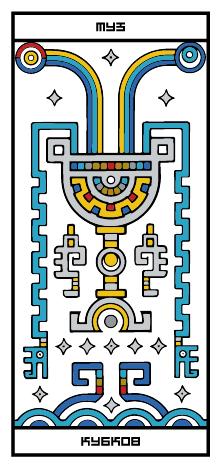 RGB CARD-61