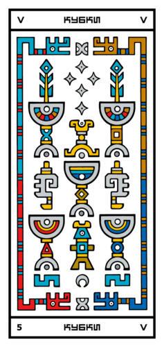 RGB-CARD-65