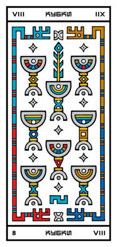 RGB-CARD-68