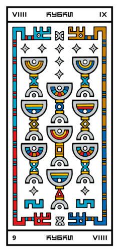 RGB-CARD-69