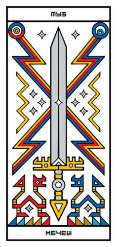 RGB-CARD-71