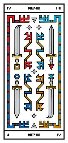 RGB-CARD-74