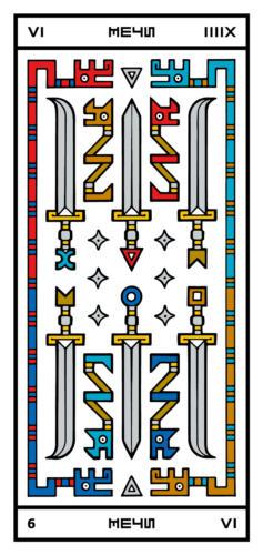 RGB-CARD-76