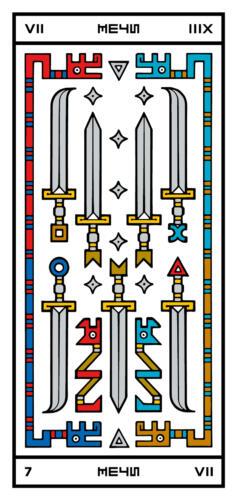 RGB-CARD-77