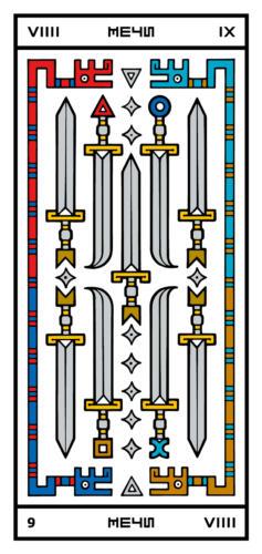RGB-CARD-79